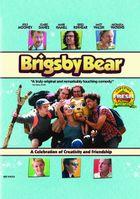 Приключения медведя Бригсби