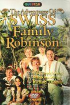 Приключения швейцарской семьи Робинсон
