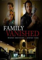 Пропавшая семья