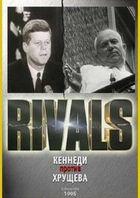 Противостояние. Кеннеди против Хрущева