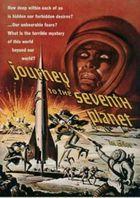 Путешествие к седьмой планете