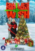 Рождественское желание Чарли