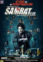 Самрат и компания