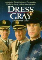 Серая униформа