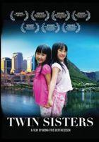 Сёстры-близнецы