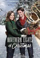 Северные огни Рождества
