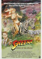 Шина – королева джунглей