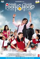 Школа (Индия)