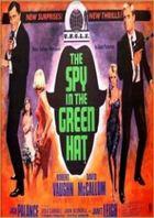 Шпион в зелёной шляпе