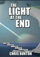 Свет в конце