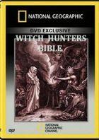 Тайны древности. Настольная книга охотника на ведьм