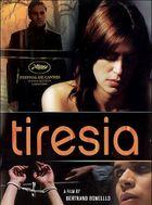 Тирезия