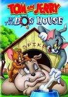 Том и Джерри: В Собачьей Конуре