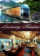 Travel: Поезда высшего класса