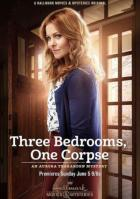 Три спальни, один труп. Детектив Аврора Тигарден