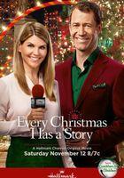У каждого Рождества своя история