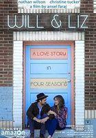 Уилл и Лиз