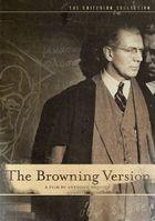 Версия Браунинга
