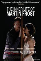 Внутренний мир Мартина Фроста