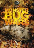 Войны жуков-гигантов