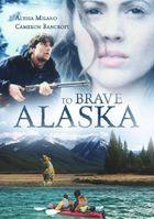 Вперед, на Аляску