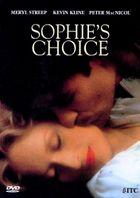 Выбор Софи