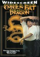Выход жирного дракона