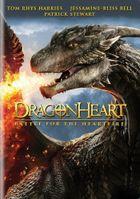 Сердце дракона4