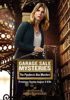 Загадочная гаражная распродажа. Убийства ящика Пандоры.