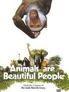 Животные – прекрасные люди