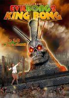 Зловещий Бонг 2: Король Бонг