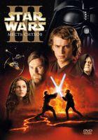 Звёздные войны: Эпизод 3 – Месть Ситхов