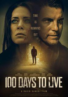 100 дней на жизнь, 2019