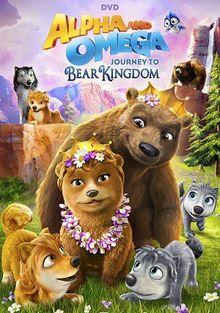 Альфа и Омега: Путешествие в медвежье королевство, 2017