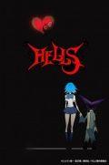 Ангелы из ада, 2008