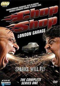 Автомастерские: Лондон, 2007