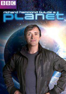 BBC. Как построить планету, 2013