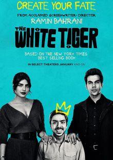 Белый тигр, 2020