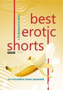 Best Erotic Shorts2, 2020