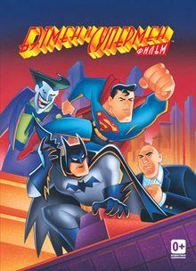 Бэтмен и Супермен, 1997