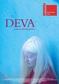 Дева, 2018