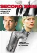 Двойная жизнь, 2000