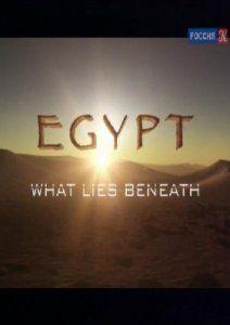 Египет. Тайны, скрытые под землей, 2011