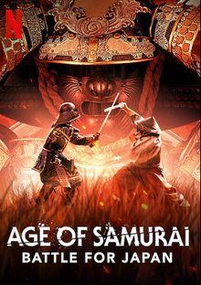 Эпоха самураев. Борьба за Японию, 2021