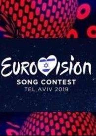 Евровидение 2019, 2019