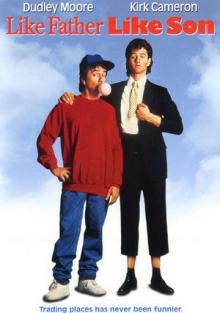 Каков отец, такови сын, 1987