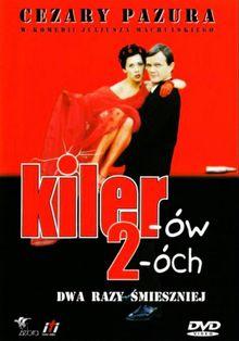 Киллер2, 1998