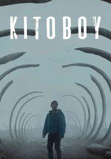 Китобой, 2020