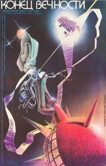 Конец вечности, 1987