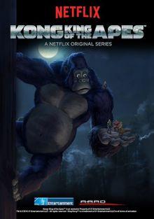 Конг – король обезьян, 2016